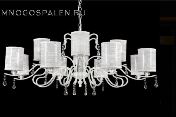 Люстра Crystal lux ELISA WHITE SP12 купить в салоне-студии мебели Барселона mnogospalen.ru много спален мебель Италии классические современные